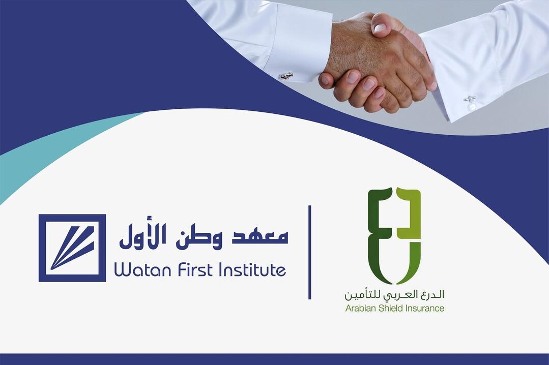 تقديم برنامج معايير التقارير المالية الدولية IFRS-17 لشركة الدرع العربي للتأمين