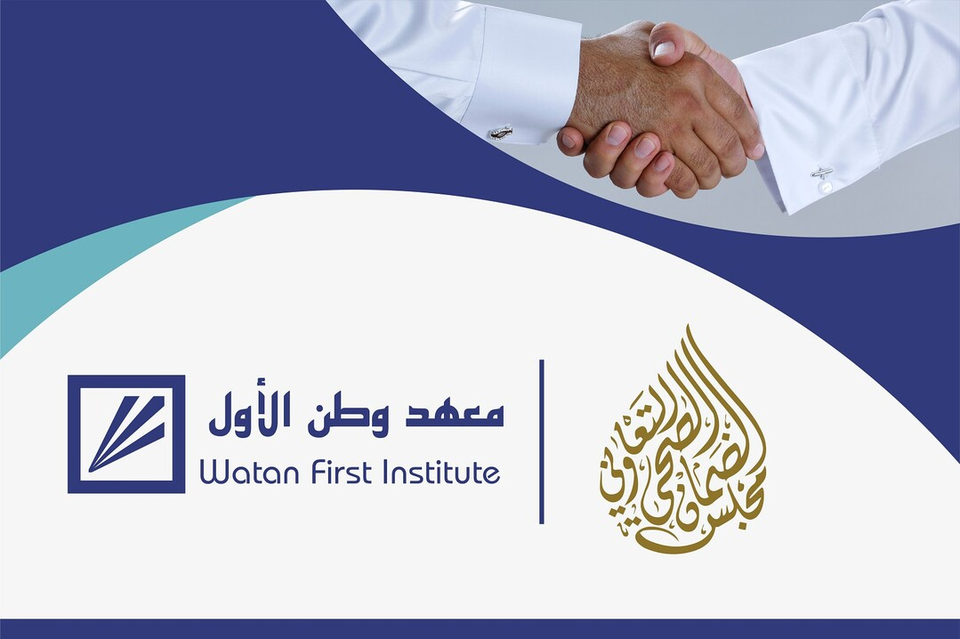 تقديم برنامج أساسيات التأمين لمنسوبي مجلس الضمان الصحي